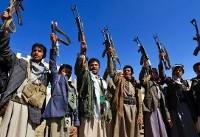 Global pressure vital for Yemen accord: analysts
