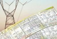 تعداد مشترکین برق به ۳۵ میلیون رسید/ افزایش ۳.۱ درصدی مشترکین نسبت به سال گذشته