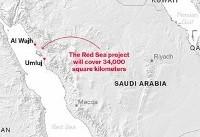 جذب سالانه یک میلیون توریست با توسعه جزایر توریستی در عربستان
