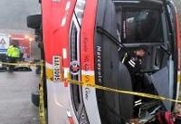 ۲۴ کشته و زخمی در تصادف اتوبوس در اکوادور