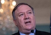 Trump team defends Saudi ties after Senate rebuke on Yemen