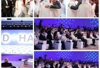 حضور ظریف در نشست بینالمللی دوحه (+عکس)