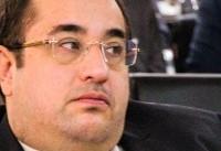 سید مهدی سدیدی، سرپرست شرکت سرمایه گذاری گروه توسعه ملی (وبانک) شد