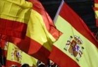 تظاهرات ضد دولتی اسپانیا را در نوردید