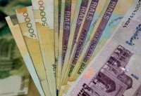 مرکز پژوهش های مجلس: انحراف ۵۰۰۰ میلیارد تومانی در پرداخت یارانه نقدی ...