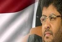 الحوثی: موعد آتشبس در الحدیده مشخص شد