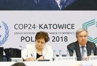 توافق دیپلماتهای ۲۰۰ کشور برای حفظ توافق جوی پاریس