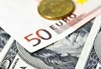 نرخ یورو در سامانه نیما به ۹ هزار و ۶۷۰ تومان رسید
