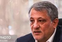 تشکیل ستاد تدوین برنامه با مشارکت شهرداری و شورای شهر تهران