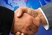 امضای تفاهم نامه ستاد احیای دریاچه ارومیه با جهاد دانشگاهی