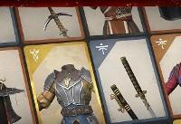 اپنت: نبرد سایهها Shadow Fight ۳