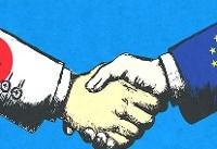 توافق مهم تجارت آزاد اروپا و ژاپن/ایجاد بزرگترین منطقه آزاد جهان