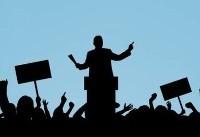 سخنرانیهای غیر تخصصی زمینه ساز پوپولیسم سیاسی است