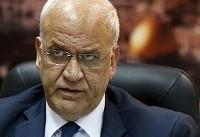 ساف: کشورهای عربی با استرالیا قطع رابطه کنند