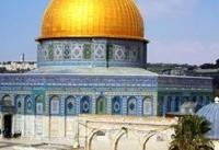 اتحادیه عرب،تصمیم استرالیا درباره قدس اشغالی را محکوم کرد
