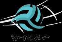 مجمع سالیانه فدراسیون والیبال سهشنبه برگزار میشود