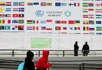 نشست اقلیمی ملل متحد وارد وقت اضافه شد