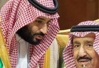 ریاض قطعنامههای سنای آمریکا در مورد جنگ یمن و خاشقجی را محکوم کرد