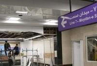 بهره برداری از دو ایستگاه خط ۷ مترو تا پایان سال