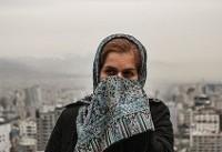 هوای تهران امروز آلوده میشود/ آغاز بارش باران از فردا