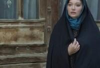 اکران همزمان «جن زیبا» در ایران و ترکیه/ «نورگل یشیلچای» سه شنبه در تهران