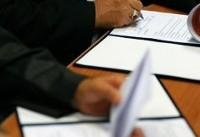 امضاء تفاهم نامه سازمان بسیج شهرداری تهران با سازمان آتش نشانی