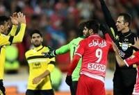 قضاوت داوران ایران برای تیم ملی فوتبال قطر و چین