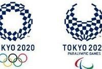 آغاز مسیر حضور در المپیک ۲۰۲۰ با وزنه برداری و تکواندو