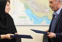 منطقه آزاد ارس با دانشگاه تهران تفاهم نامه همکاری امضا کرد