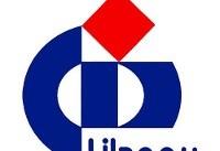 بیمه دانا به عنوان شرکت کارآفرین صنعت بیمه انتخاب شد