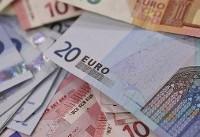 یکشنبه ۲۵ آذر | قیمت ارز مسافرتی؛ یورو ۲۱۹ تومان ارزان شد