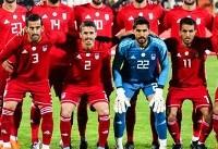 دعوت از ۲۱ بازیکن در مرحله اول اردوی تیم ملی فوتبال در قطر