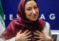 تصمیم عجیبی که دختر آمریکایی در ایران گرفت/ کیروش مشاور بانوان!