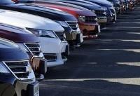 واردات ۱۰۰۰ خودرو به قزوین همچنان در ابهام