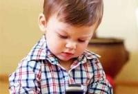خطر کاهش ضریب هوشی در انتظار کودکان موبایل به دست