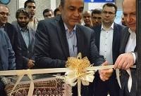 افتتاح باجه بانک تجارت در مجموعه رفاهی شرکت کشتیرانی