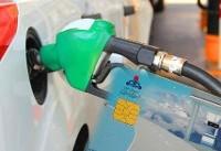 تعیین تکلیف کارتهای سوخت جامانده در شرکت پست