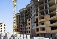 افزایش ۱۲.۴ درصدی درخواست ساخت مسکن در بهار ۹۷