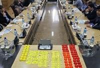 قرعهکشی اولین دوره مسابقات المپیاد دیپلماتها