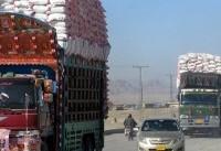 هشدار گمرک ایران درباره برخی شرکت های بیمه افغان