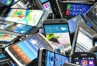 تایید صحت اطلاعات رجیستری گوشی مسافری با گمرک است
