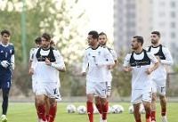 همدلی در تیم ملی؛ برای قهرمانی در جام ملتها میجنگیم