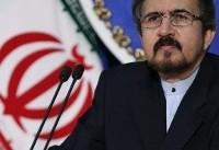 وزارت خارجه: حامی تحریم ایران، بیوجدان است