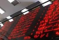 سوت پایان بازی واگذاری سرخابیها باید در بازار سرمایه زده شود
