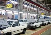 افزایش قیمت خودرو؛ خریداران در انتظار اعلام نرخهای جدید