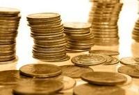 تبلیغ سکه ثامن در سایت اتحادیه طلا و جواهر مردم را فریب داد