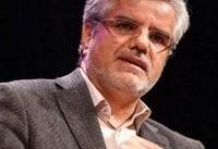 واکنش محمود صادقی به انتصاب داماد روحانی: آقای رییس جمهور! چه میکنید با این سرمایه اجتماعی؟!