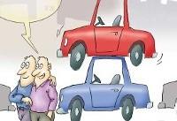 جرائم کسری پارکینگ، بیراهه قانونگریزان