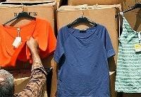 پوشاک؛ رتبه اول قاچاق در ایران