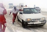 برف و کولاک در ۸ استان کشور/امدادرسانی به ۱۲۶۷ نفر
